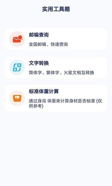 快鲸日历app开发入门