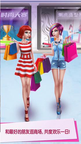 时尚购物达人app软件开发用什么软件