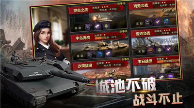 战争崛起中文版