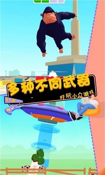恐龙世界冒险北京开发app开发