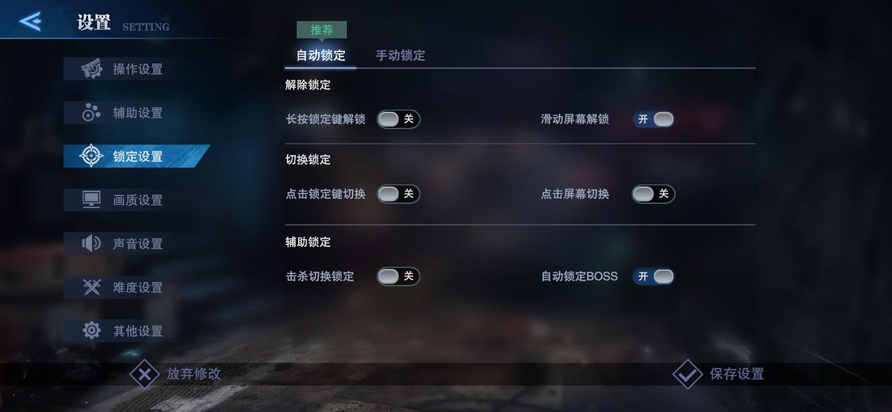 鬼泣巅峰之战视角调整方法分享