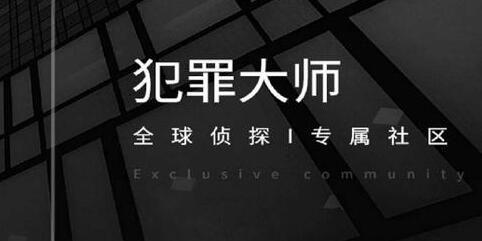 犯罪大师进贤县连环杀人案答案介绍