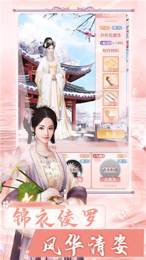 兰陵王妃公测版