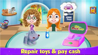 玩具修理店模拟器