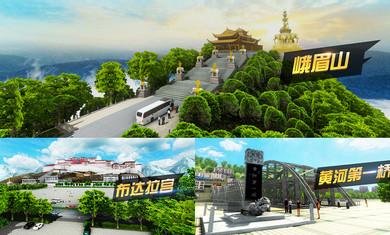 遨游中国卡车模拟器手机版
