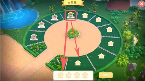 摩尔庄园手游小镇房子换位置方法介绍