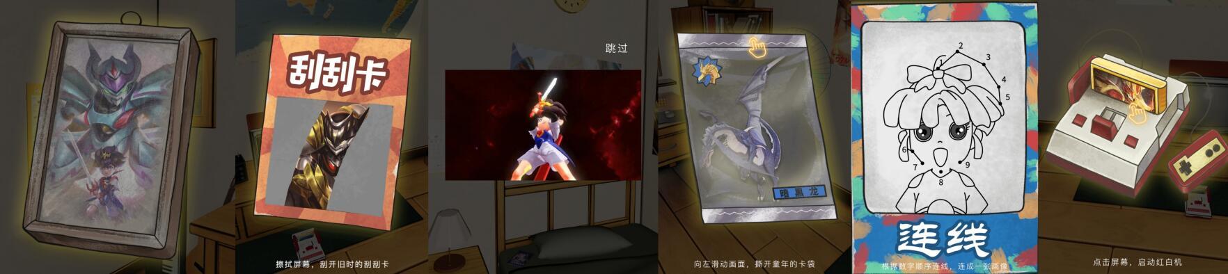 《魔神英雄传》的这支H5刷屏了,你的童年记忆治愈你