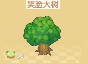 摩尔庄园手游笑脸大树获取途径介绍