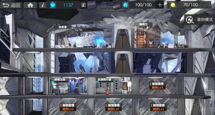 白夜极光基建作用及玩法攻略一览