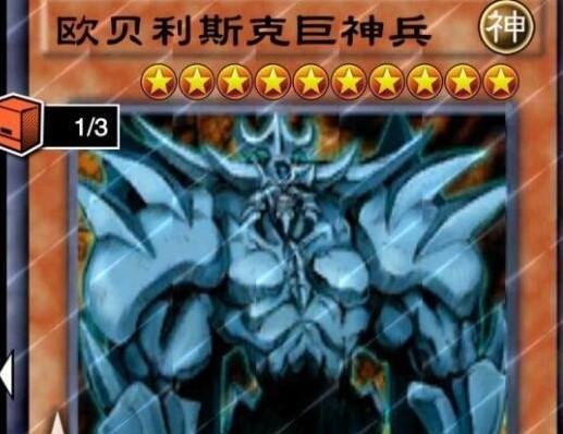 游戏王决斗链接神之卡获取方法