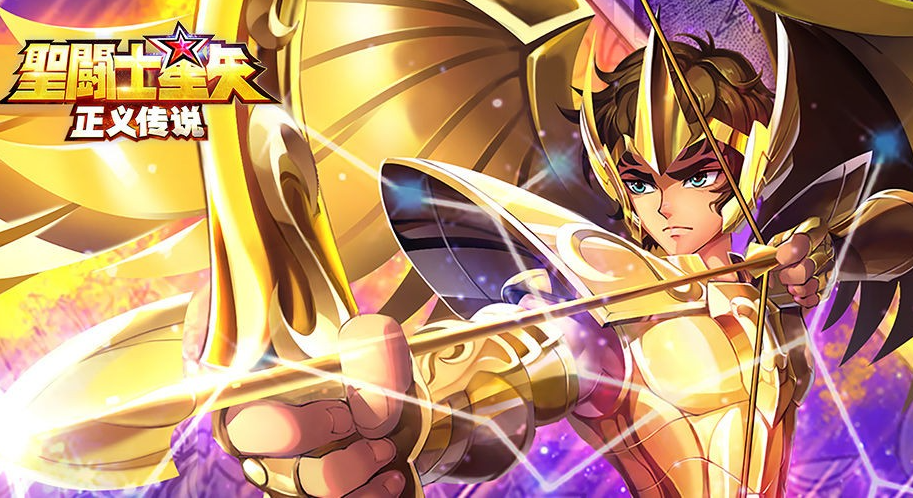 圣斗士星矢正义传说最强阵容搭配攻略