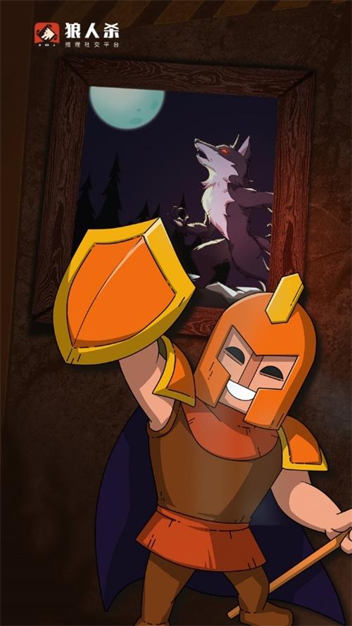 狼人杀守卫攻略:狼人杀守卫最全攻略分享