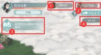 江湖悠悠侠道地图内容详解