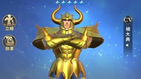圣斗士星矢正义传说金牛座强度分析测评