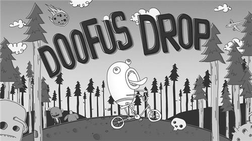 Doofus Dropapp开发一般要多少钱