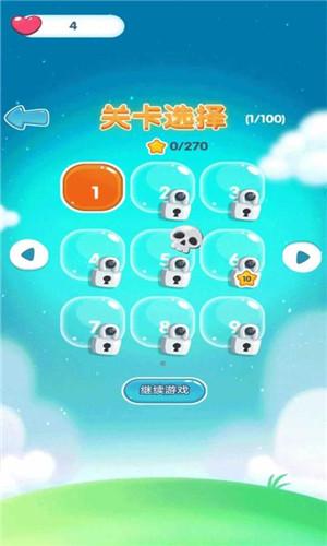 弹弹泡泡龙网络app开发