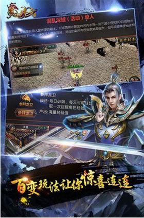 星火传奇火龙app开发旅游
