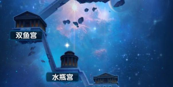圣斗士星矢正义传说十二宫答题答案汇总一览