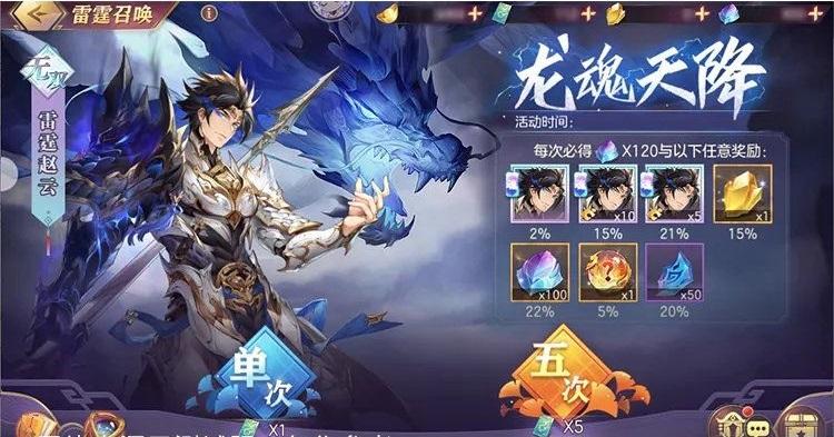 三国志幻想大陆周年庆活动玩法攻略详解