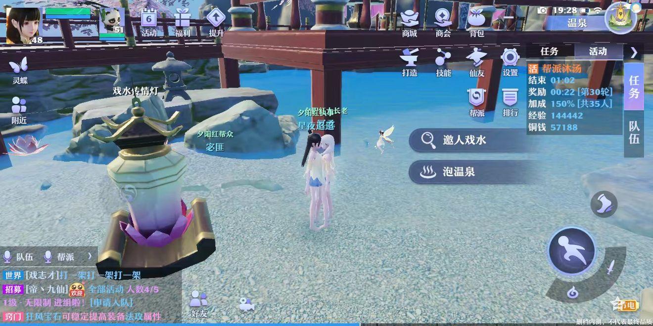 梦幻新诛仙被动法宝选择推荐一览