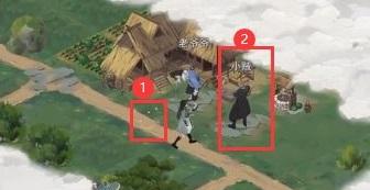 江湖悠悠侠道第一章主线剧情流程攻略