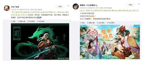 """魂将""""雷霆赵云""""降临!三国志幻想大陆6.26周年庆典"""
