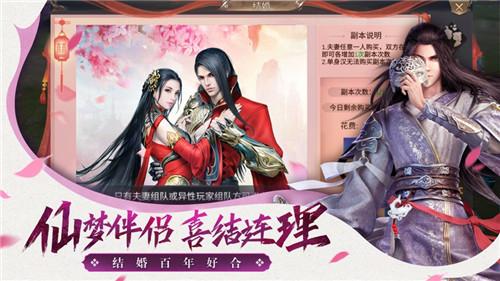 仙梦云歌红包版app开发平台哪个好