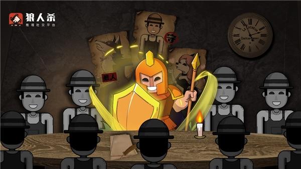 狼人杀守卫:空守是一种正确并十分优秀的策略!