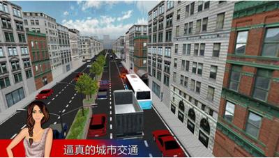 城市飞车3D