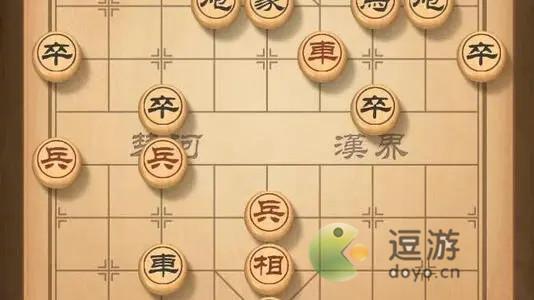 天天象棋236期残局挑战通关攻略