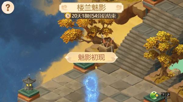 梦幻西游网页版楼兰魅影通关打法攻略