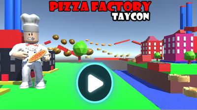 披萨大亨山东app开发