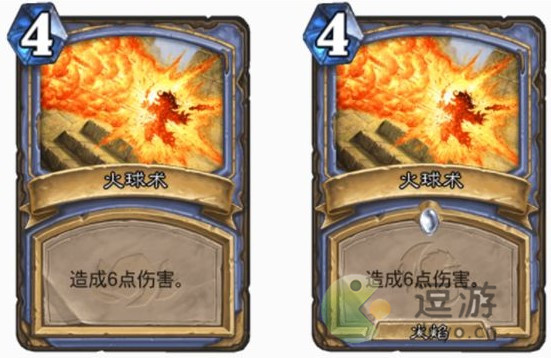 炉石传说火焰法术牌推荐