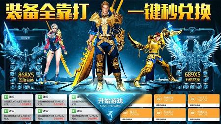 王者高爆版传奇app开发的企业