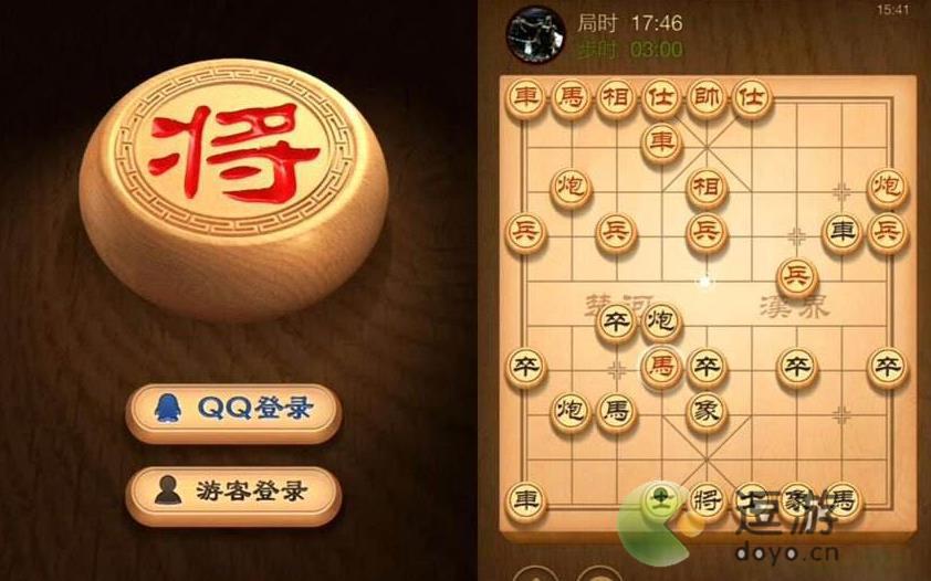 天天象棋237期残局破解方法分享