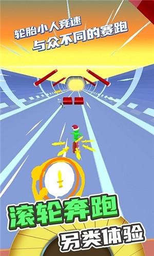 滚动的轮胎eclipse开发安卓app