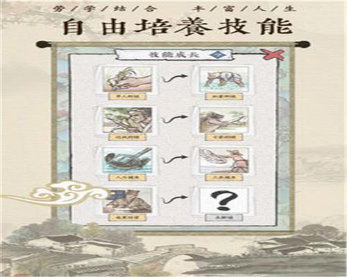 古代乡村人生共享模式app开发