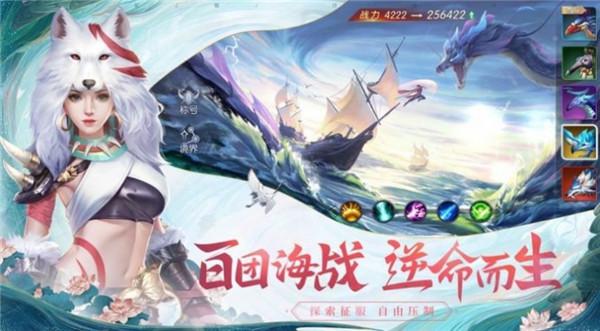 江湖隐匿录微信app小程序开发