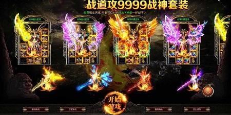 上海疯狂一万人传奇西安app开发