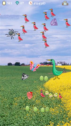 快乐捉虫小鸟乐园app开发方案