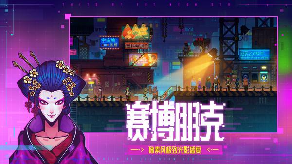 迷雾侦探中文版常州app开发