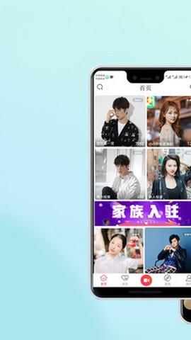 麻豆画精品传媒app 开发平台