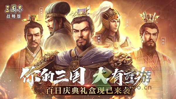 三国志战略版s9新武将介绍