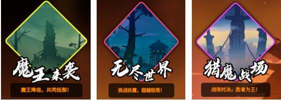 降妖除魔斗真人,在《火柴人归来》迎接最极致的挑战!