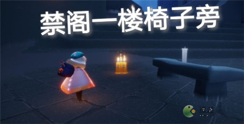 光遇7.21季节蜡烛位置分布一览