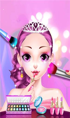 闪耀公主化妆