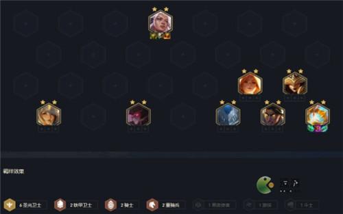 云顶之弈S5.5圣光大眼阵容最新玩法介绍