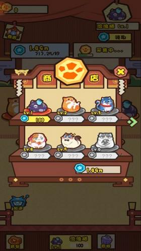 养猫计划红包版