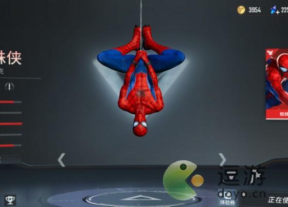 漫威超级战争蜘蛛侠玩法攻略
