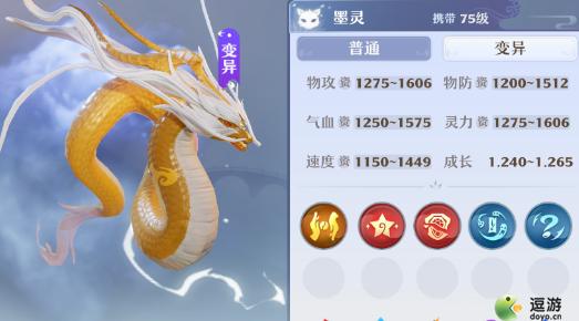 梦幻新诛仙75级宝宝选择推荐一览